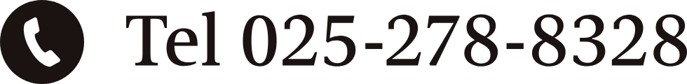 Tel.025-278-8328